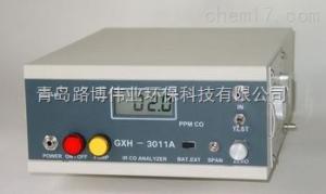 GXH-3011A GXH-3011A便携红外CO分析仪
