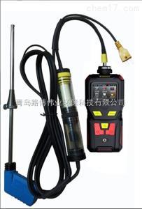 手持式微量氧分析仪LB-MS4X泵吸式 氩气标定 氮气标定