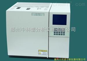 GC2020 天然气(LNG)热值含量色谱分析仪