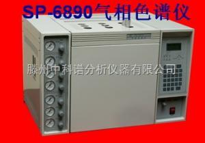 GC-2010 国产二手气相色谱仪