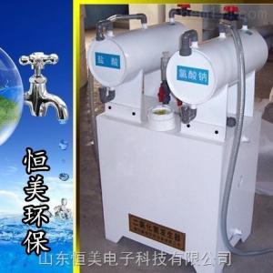 HM-300 二氧化氯发生器