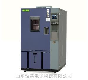 HMEK 高低温(湿热)试验箱