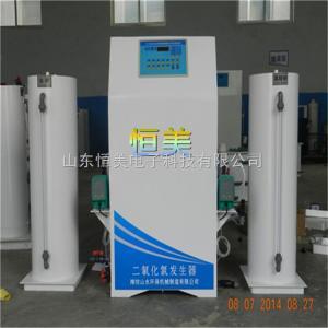 浙江二氧化氯發生器 浙江 加藥裝置 二氧化氯發生器 生產廠家報價 大優惠