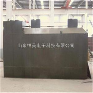 地埋式一体化污水处理 广东阴江 MBR膜 地埋式一体化污水处理设备 生产厂家 买就送