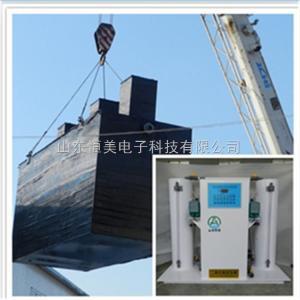 地埋式一体化污水处理 广东茂名 MBR膜 地埋式一体化污水处理设备 生产厂家 买就送