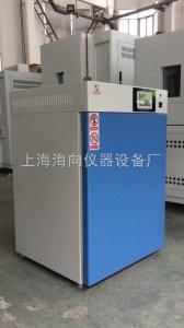上海二氧化碳培养箱CHW-160L  细胞培养箱