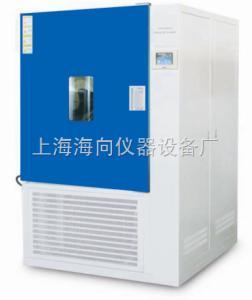 GD7005高低温试验箱