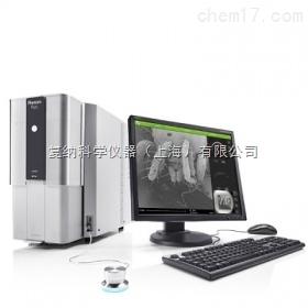 飞纳台式扫描电镜 Phenom Pro原装
