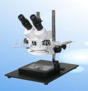 XTZ-05 连续变倍体视显微镜XTZ-05上海光学仪器一厂
