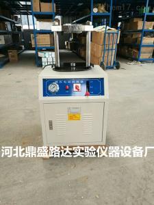 YT-20型电动液压脱模器