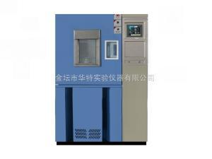 GDJS-010C 高低温交变湿热试验箱