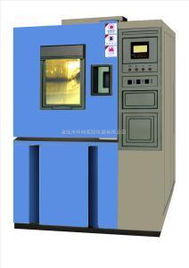 GDW-080A 高低温试验箱
