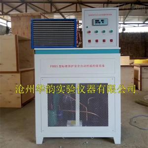 FHBS-30.50.60.80.100 混凝土标准养护室自动控制仪