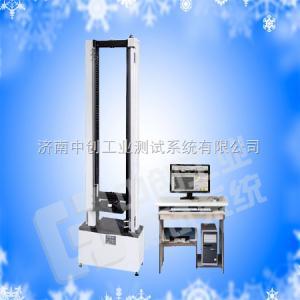 天津10噸金屬管環剛度試驗機、北京100KN鍍鋅管環柔度測試儀、力學性能檢測設備