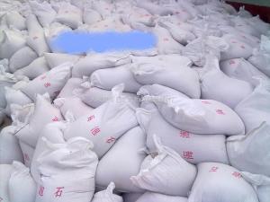 干湿法 阻燃性硅酸铝镁保温涂料