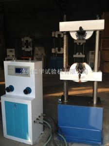 WE系列10吨旧万能材料拉力试验机价格