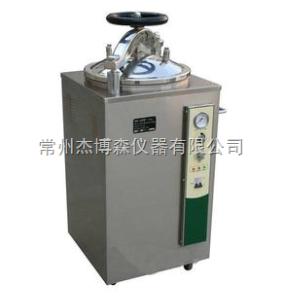 LS-75HJ 立式压力蒸汽灭菌器