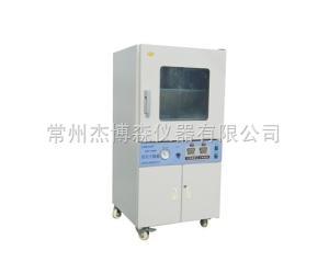 DZF-6090 立式真空干燥箱