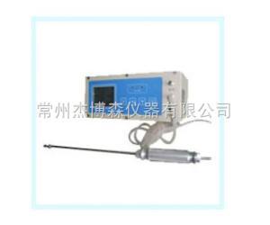 HD-5B-O3 手持式臭氧檢測報警儀