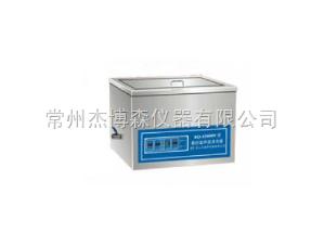 KQ-700DB 數字超聲波清洗器
