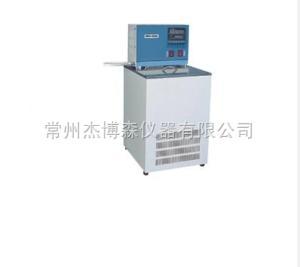 GDH-2008C 高精度低温恒温槽