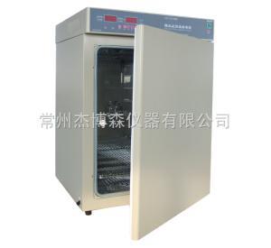 GSP-9050MBE 隔水式恒溫培養箱