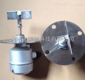 不銹鋼加長式阻旋料位開關,阻旋料位開關價格