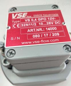 德国VSE流量计系列VS  0,02  GPO  12V现货