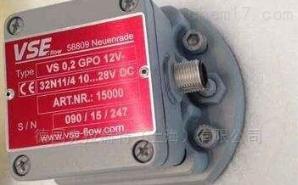 耐压500bar的VSE流量计系列产品