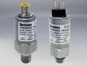 德国Barksdale压力开关D2T系列端子排隔膜式