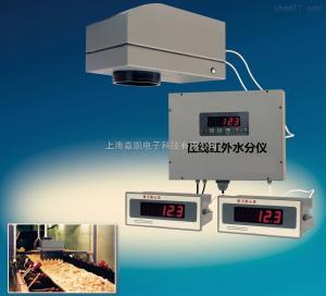 M-100A 煤炭在线红外线水分检测仪、焦煤非接触式水份测试仪、煤在线含水率测定仪、测控仪