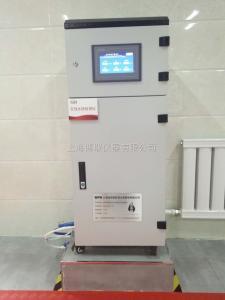 DCSG-2099多参数水质在线监测系统