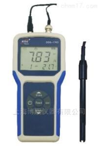 便携式电导率DDS-1702