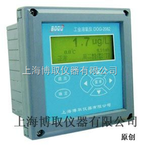 DOG-2082型 DOG-2082纯水溶氧仪、锅炉水氧含量测定仪