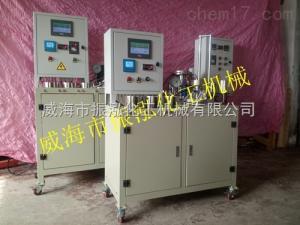 自动控制实验室三元材料前驱体共沉淀反应釜专业厂家-威海振泓化机