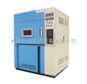 SC/SN 水冷氙灯老化试验箱