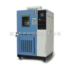 SC/GDW-010D 高低温测试箱