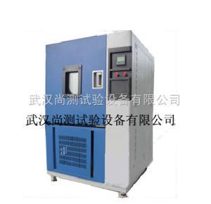 GDW-100 高低温试验箱