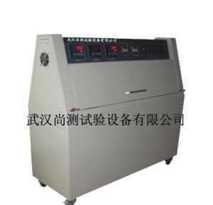 ZN-P 天然橡膠紫外光耐氣候試驗箱