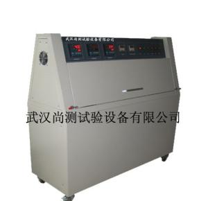 ZN-P 可程式熒光紫外老化試驗箱