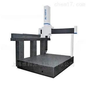 桥式ML系列三坐标测量机