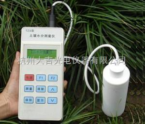 TZS 土壤水分測定儀/土壤水分測試儀/土壤水分測量儀
