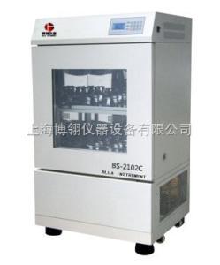 BS-1102C 立式小容量恒温振荡培养(摇床)