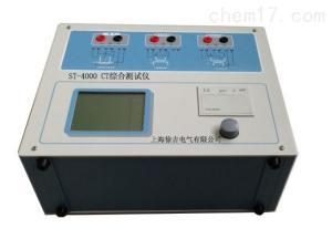 SBHG-201B 便攜式互感器分析儀