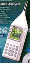 TES-1358 TES-1358音頻分析儀