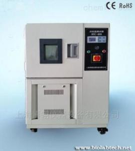 BTC-4015 锂电池充放电测试箱