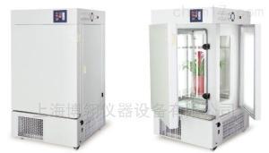 BHC-150LSP 上海厂家直销综合药品稳定性试验箱