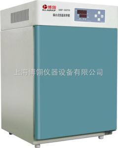 GHP-9270 新型隔水恒温箱