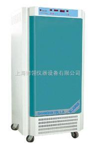 BSG-450B BLLA新型智能光照培养箱