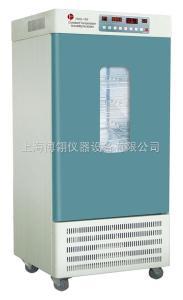 BSC-150 博翎新型恒温恒湿箱